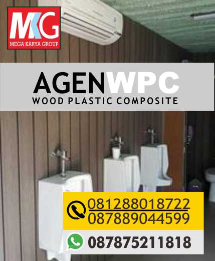 wpc wood plastic composite
